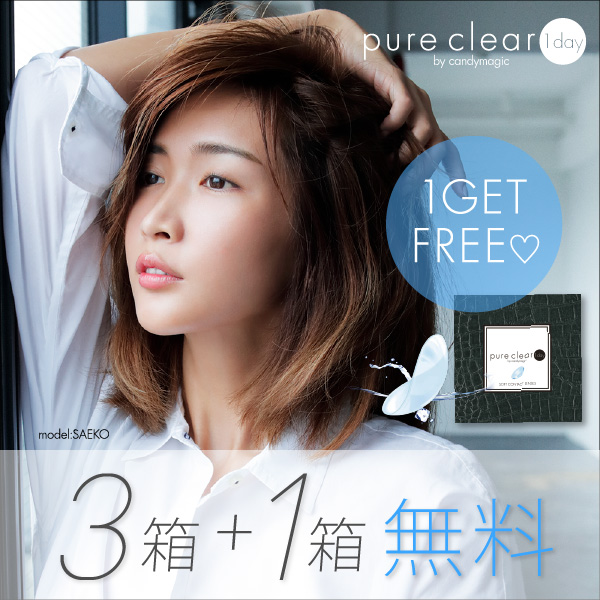pure clear 1day by candymagic4箱SET≪クリアレンズ≫ 1箱30枚入り