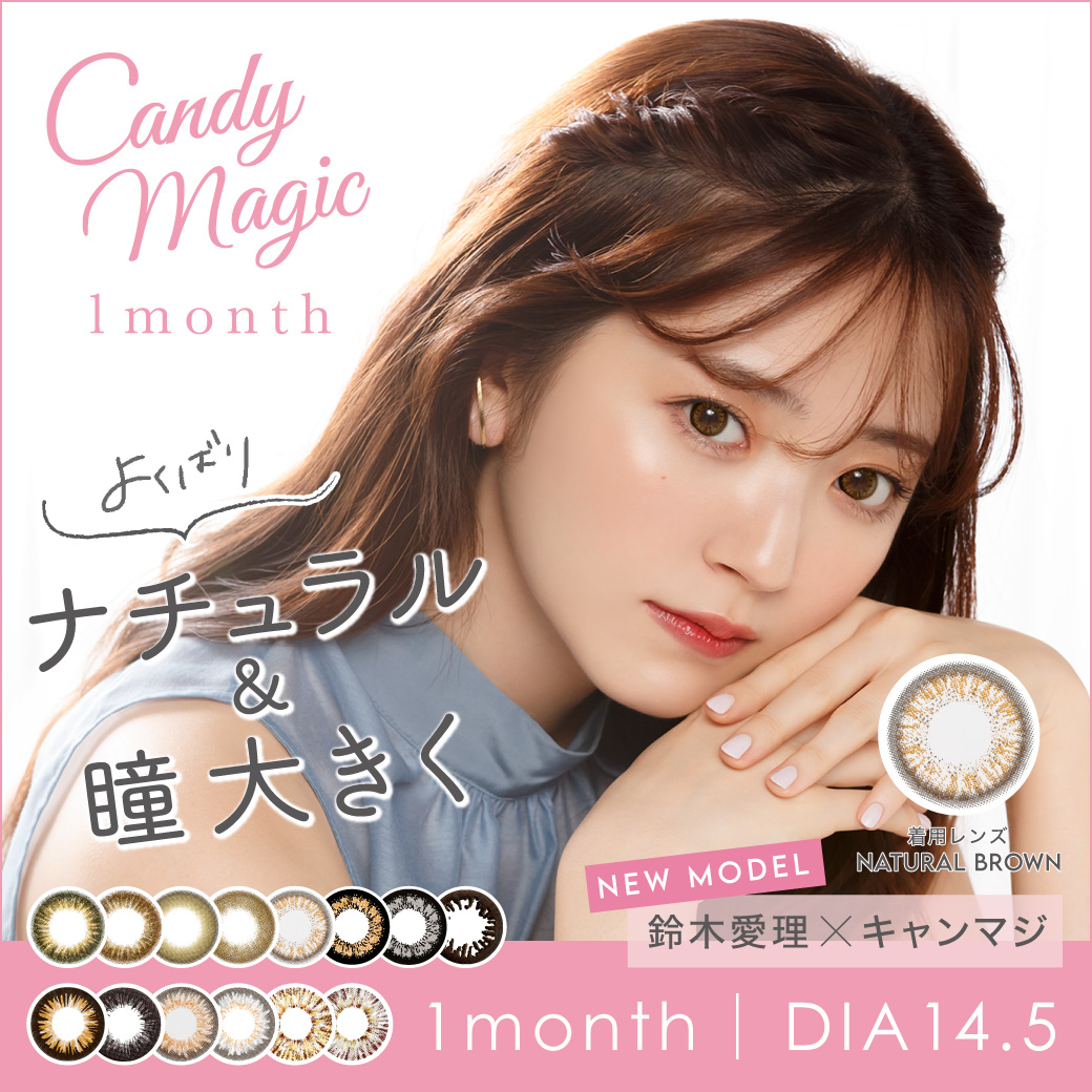 Candymagic 1month