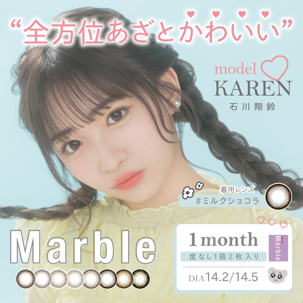 Marble 1month