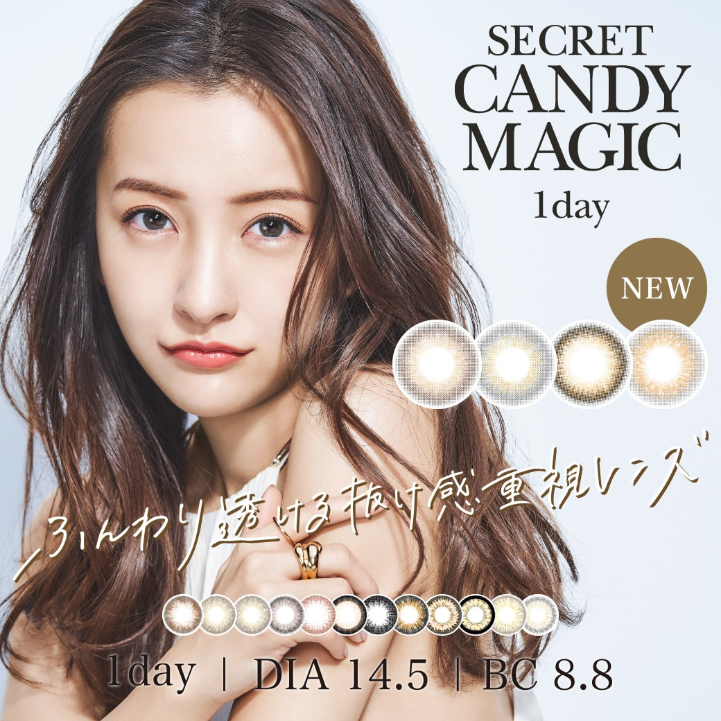SECRET CANDYMAGIC 1day