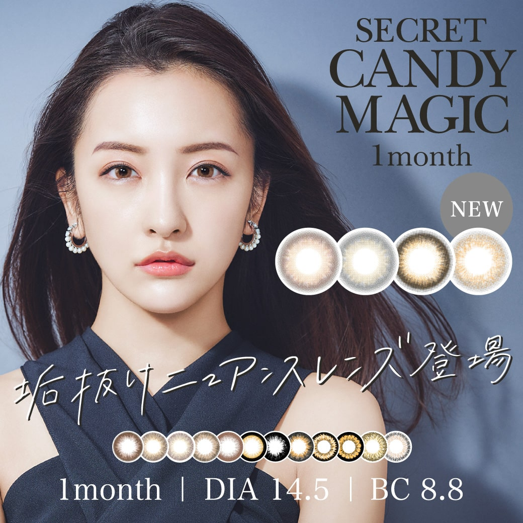 SECRET CANDYMAGIC 1month