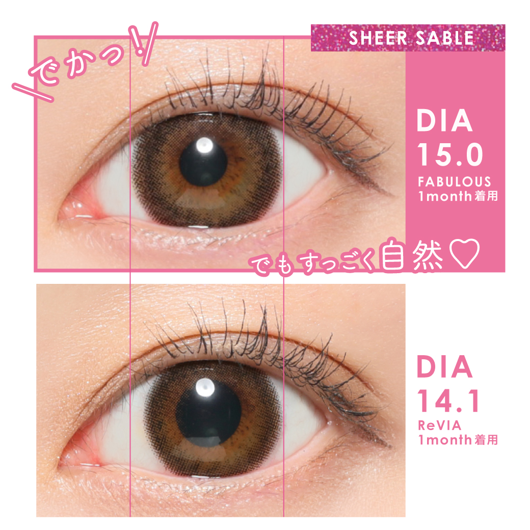 SHEER SABLE DIA15.0