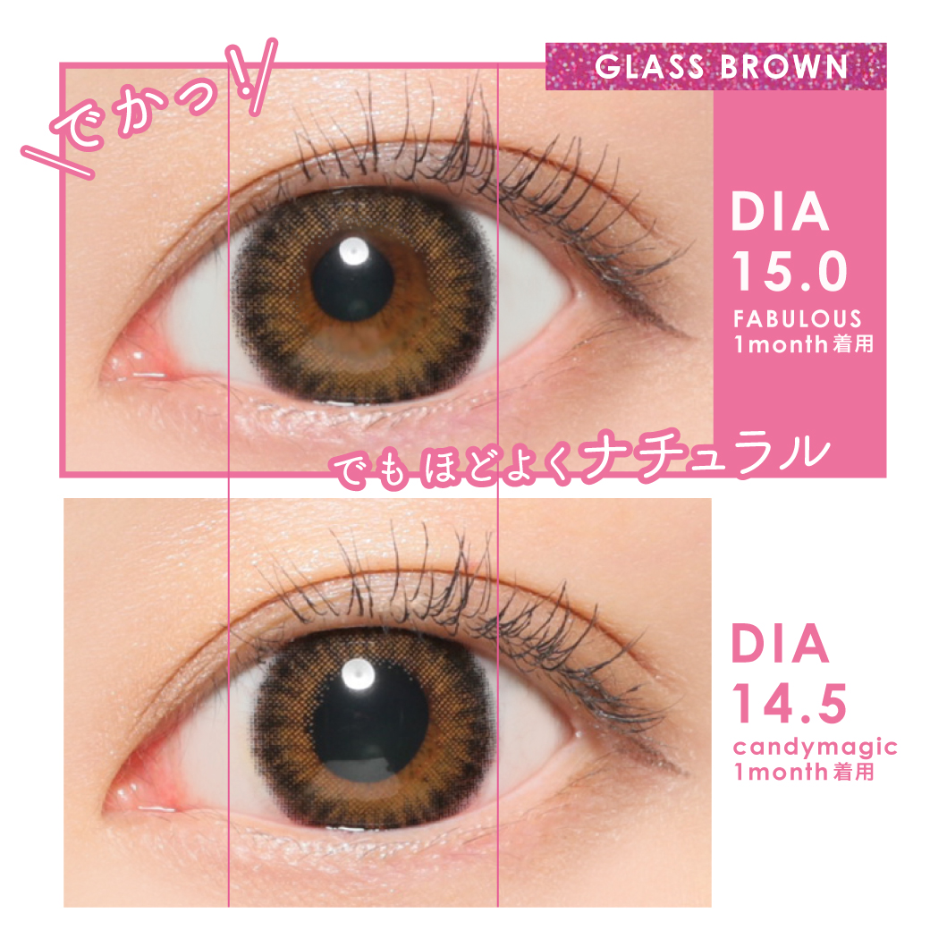 GLASS BROWN DIA15.0