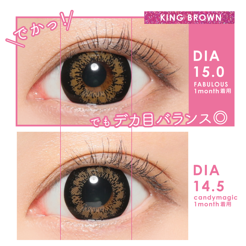 KING BROWN DIA15.0
