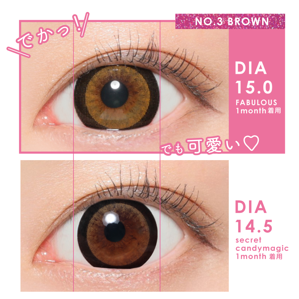 NO.3 BROWN DIA15.0