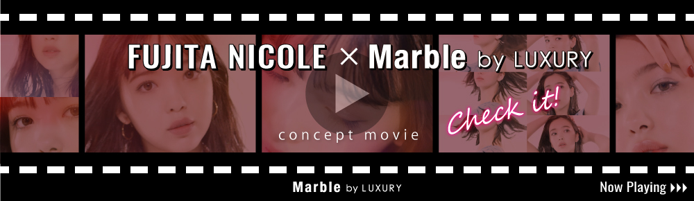 FUJITA NICOLE×Marble by LUXURY コンセプトムービー check it!