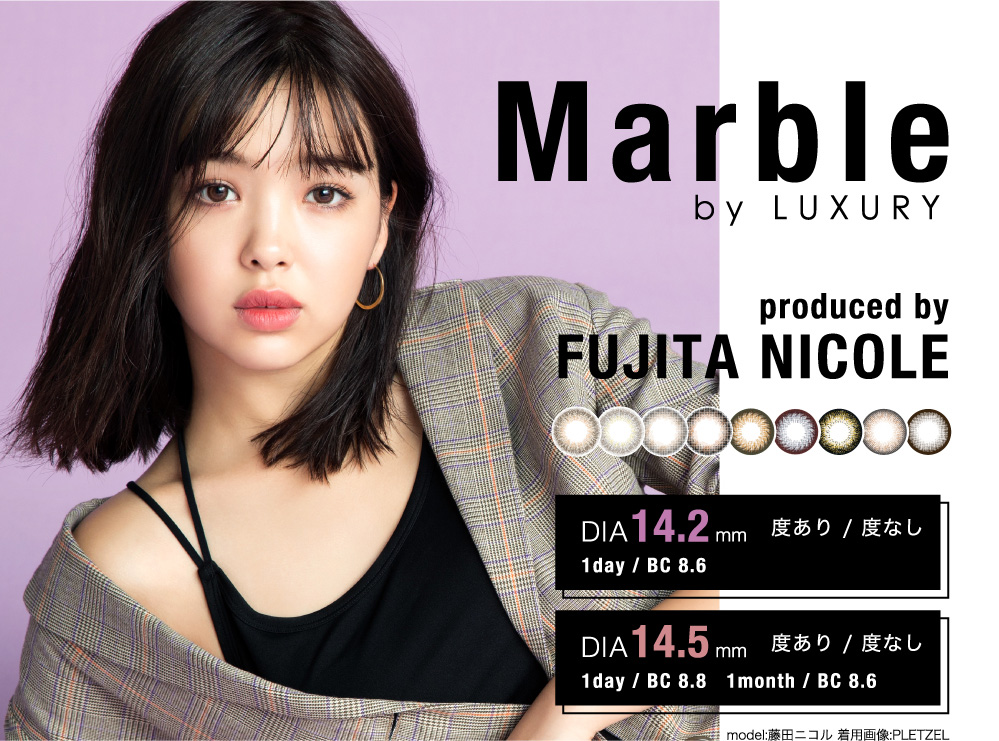 Marble by LUXURY(マーブル)