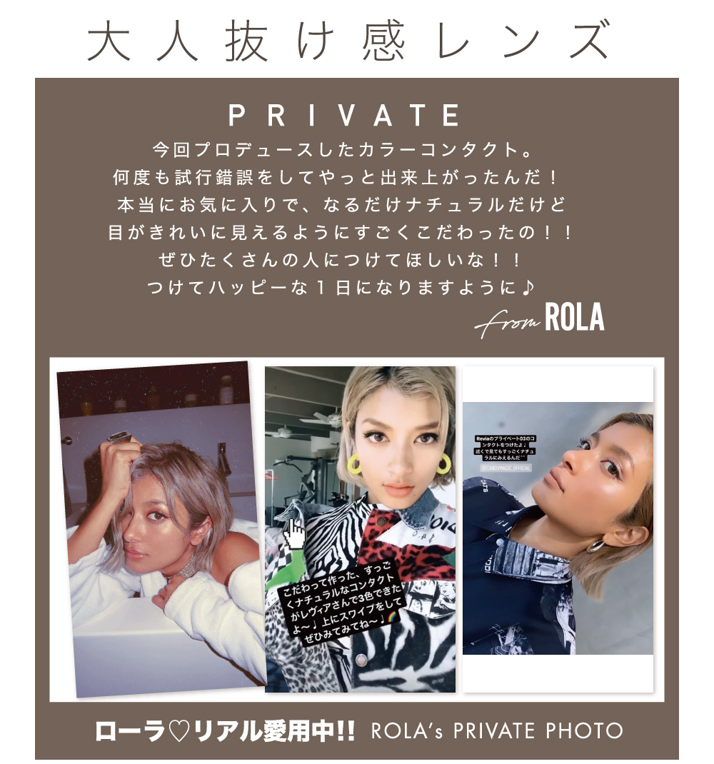 ROLA's Instagram share!!