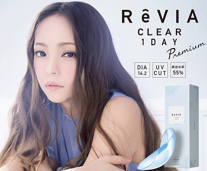 revia 1day clear