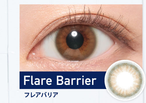 Flare Barrier フレアバリア