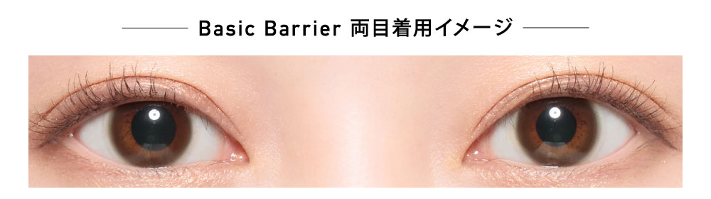 ReVIA Blue light Barrier ベーシック 1day 着画