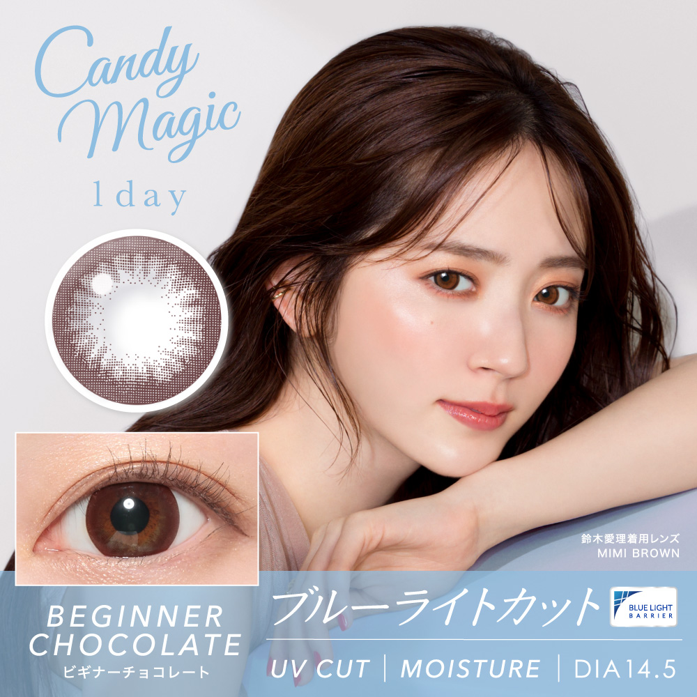 Candymagic 1day BEGINNER CHOCOLATE