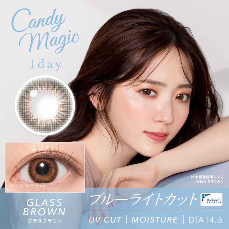 Candymagic 1day GLASS BROWN
