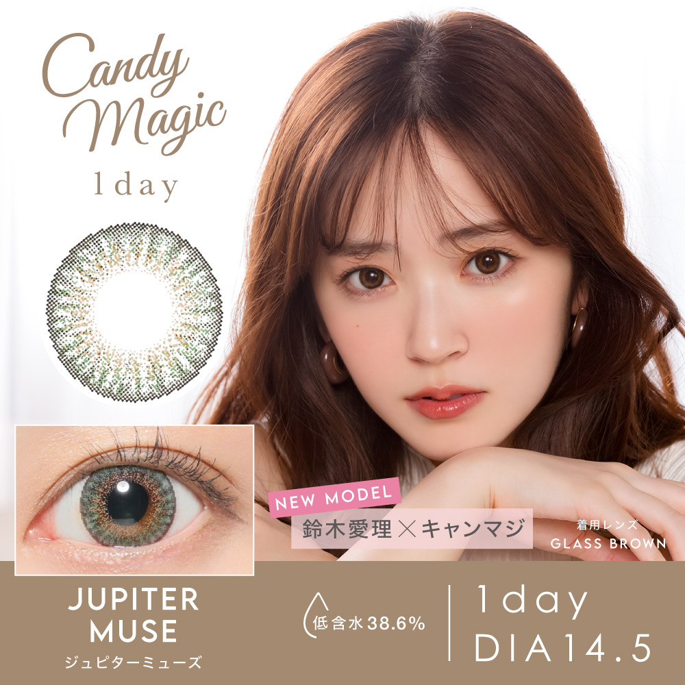 Candymagic 1day & AQUA JUPITER MUSE