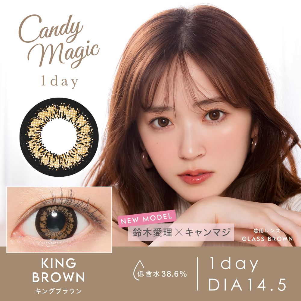 Candymagic 1day & AQUA KING BROWN
