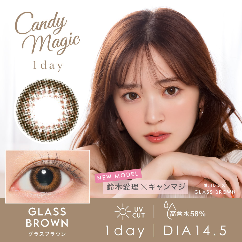 CANDY MAGIC 1day AQUA SAEKO GlassBrown(グラスブラウン) DIA14.5mm 高含水58% UVCUT