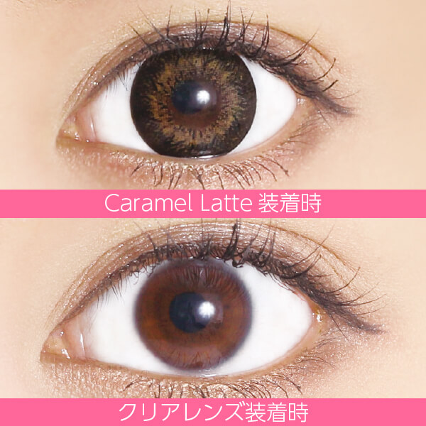 Marble by LUXURY 1day《Caramel Latte》キャラメルラテ 度あり/度なし 1 箱 10 枚入り【ゆうぱけ対象】