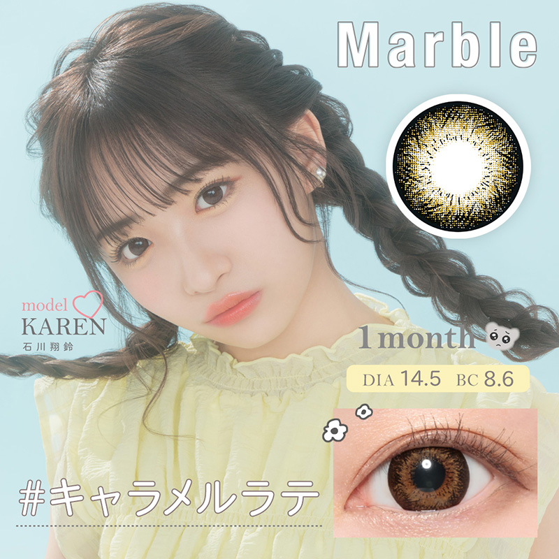 Marble by LUXURY 1month《Caramel Latte》キャラメルラテ 度なし 1 箱 2 枚入り【ゆうぱけ対象】