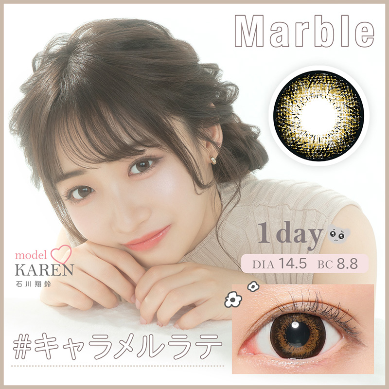 Marble by LUXURY 1day《Caramel Latte》キャラメルラテ 度あり/度なし 1箱 10枚入り【ゆうぱけ対象】