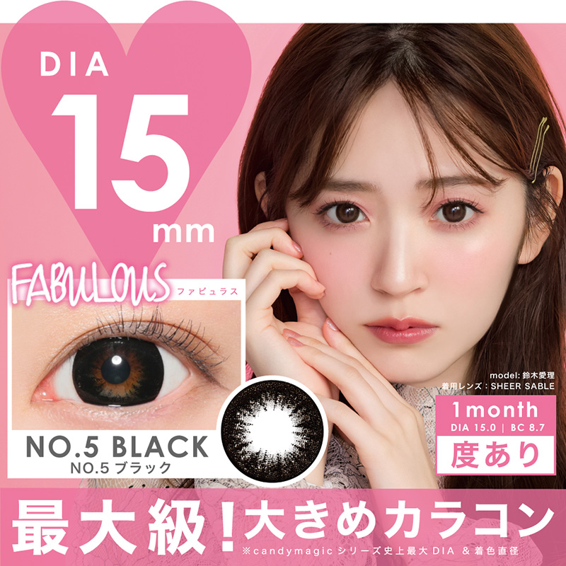 FABULOUS NO.5 BLACK 度あり