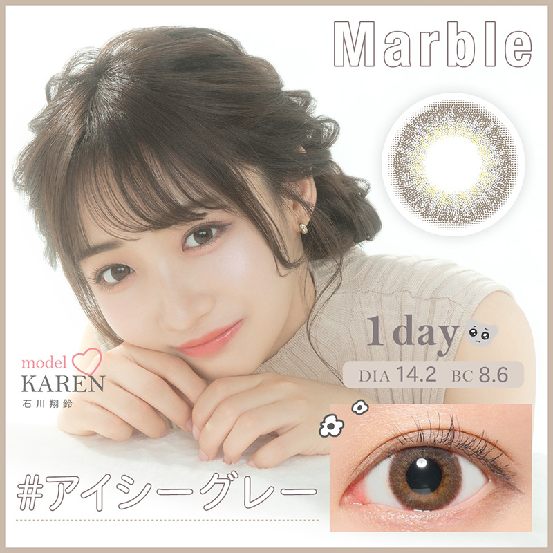 Marble by LUXURY 1day《ICY GRAY》アイシーグレー 度あり/度なし 1 箱 10 枚入り【ネコポス対象品】