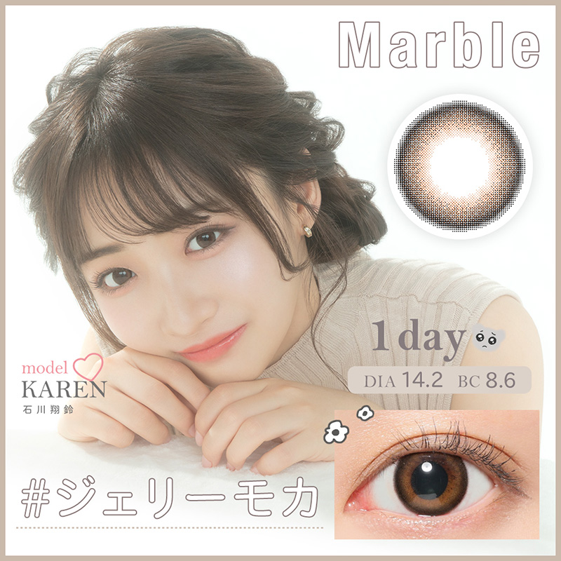 Marble by LUXURY 1day《JELLY MOCA》ジェリーモカ 度あり/度なし 1 箱 10 枚入り【ネコポス対象品】