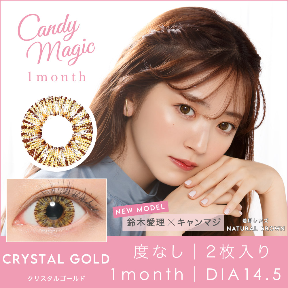 Candymagic 1month CRYSTAL GOLD 度なし