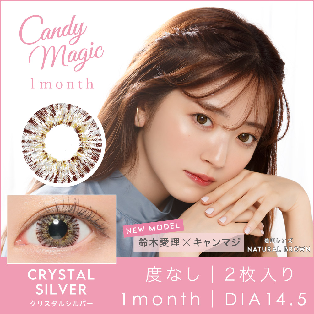 Candymagic 1month CRYSTAL SILVER 度なし