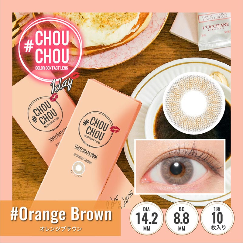 #Orange Brown