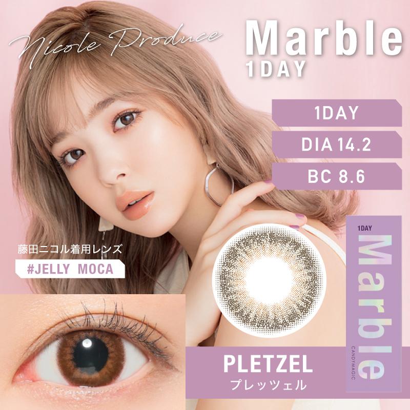 Marble 1day プレッツェル